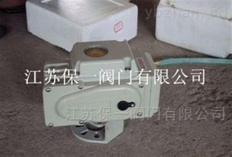 HQ系列精小型电动执行器厂家