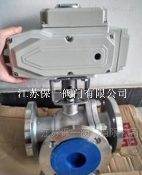 HQ-精小型三通球閥電動執行器
