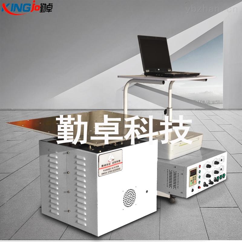 大小型振动台 模拟运输振动试验机