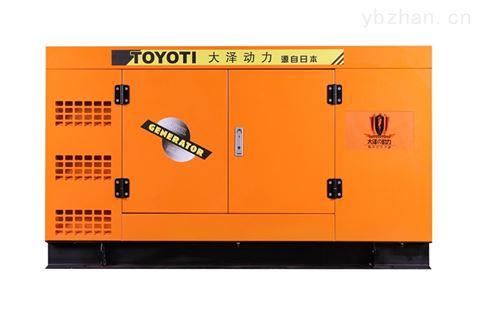 交流水冷75KW静音柴油发电机