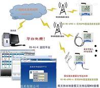 GPRS温湿度传感器远程温度记录野外温度监测