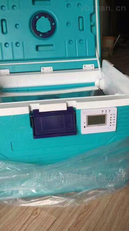 DL10-ET-医药药品运输GSP保温箱温度监控记录仪