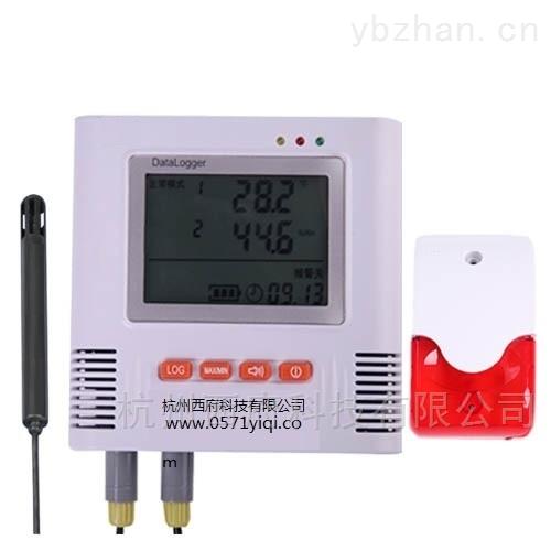 DL50-ETH-A-外置温湿度记录仪外接声光报警器