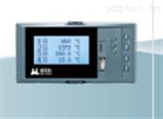 WTX-6610系列液晶熱(冷)量積算記錄儀