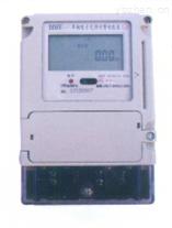 三相四线485远传电表