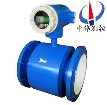 ZW-LDE-雙氧水流量計