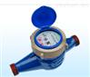 LXS15-50直读式水表