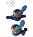 LXS15-25节水型水表