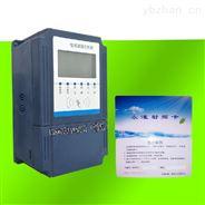 水电双控制智能控制器自动化系统