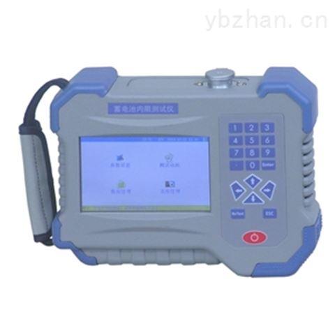 浙江省蓄电池在线监测系统价格