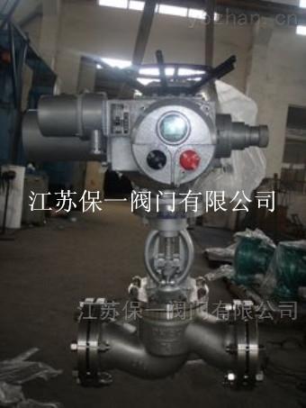 电动高压焊接截止阀