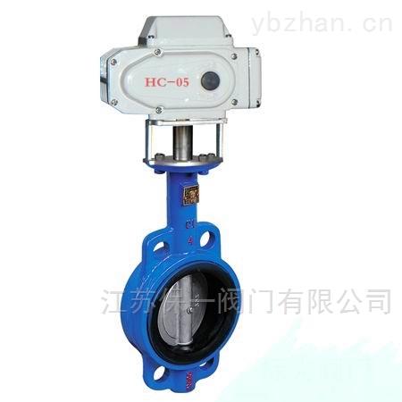 D941H-电动高温调节蝶阀厂家