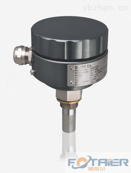 S230/231-在线式S230防爆露点仪传感器