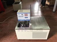 卧式低温恒温槽CYDCW-0506密闭高低温一体机