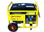 一机两用的发电电焊机\230A汽油焊机