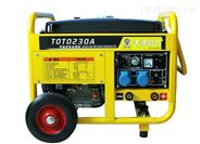 190A手弧焊汽油發電焊機
