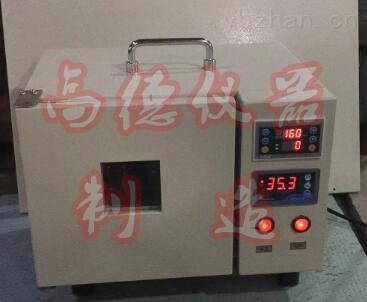 GD-031-微型气浴振荡器 便携式气浴摇床