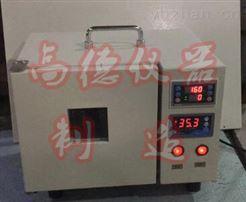GD-031微型气浴振荡器 便携式气浴摇床