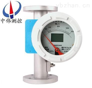 ZW-LZ智能金屬管轉子流量計