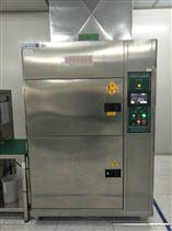 三槽式冷热冲击试验箱代理