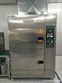 -70度移动式三箱冷热冲击试验箱