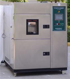 GT-TC-80三箱高低温冲击试验箱价格