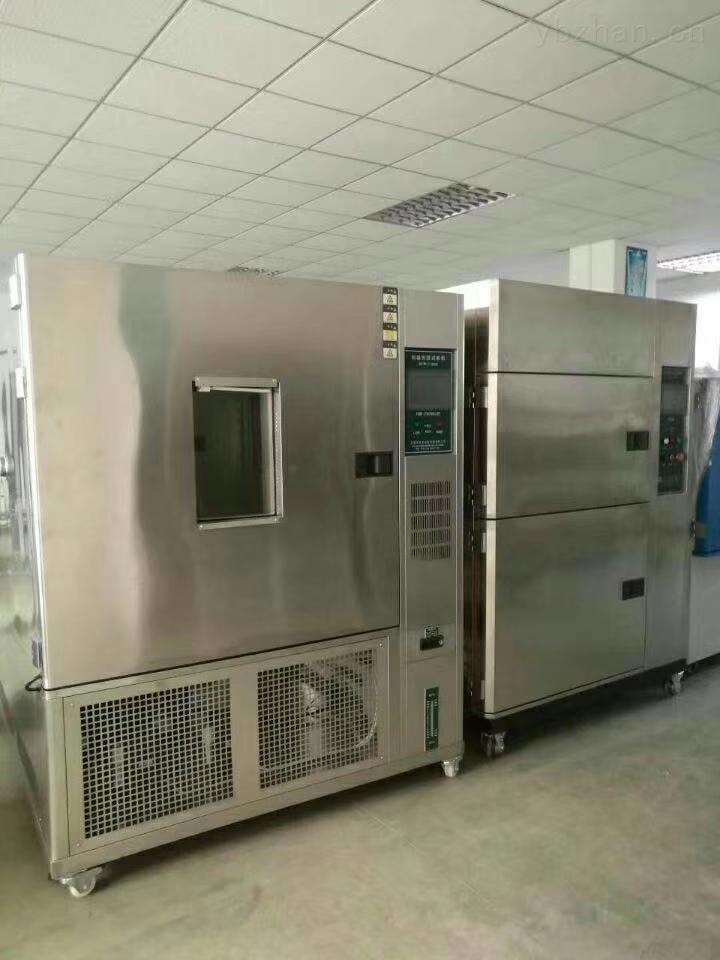 环境测试设备,恒温恒湿试验箱
