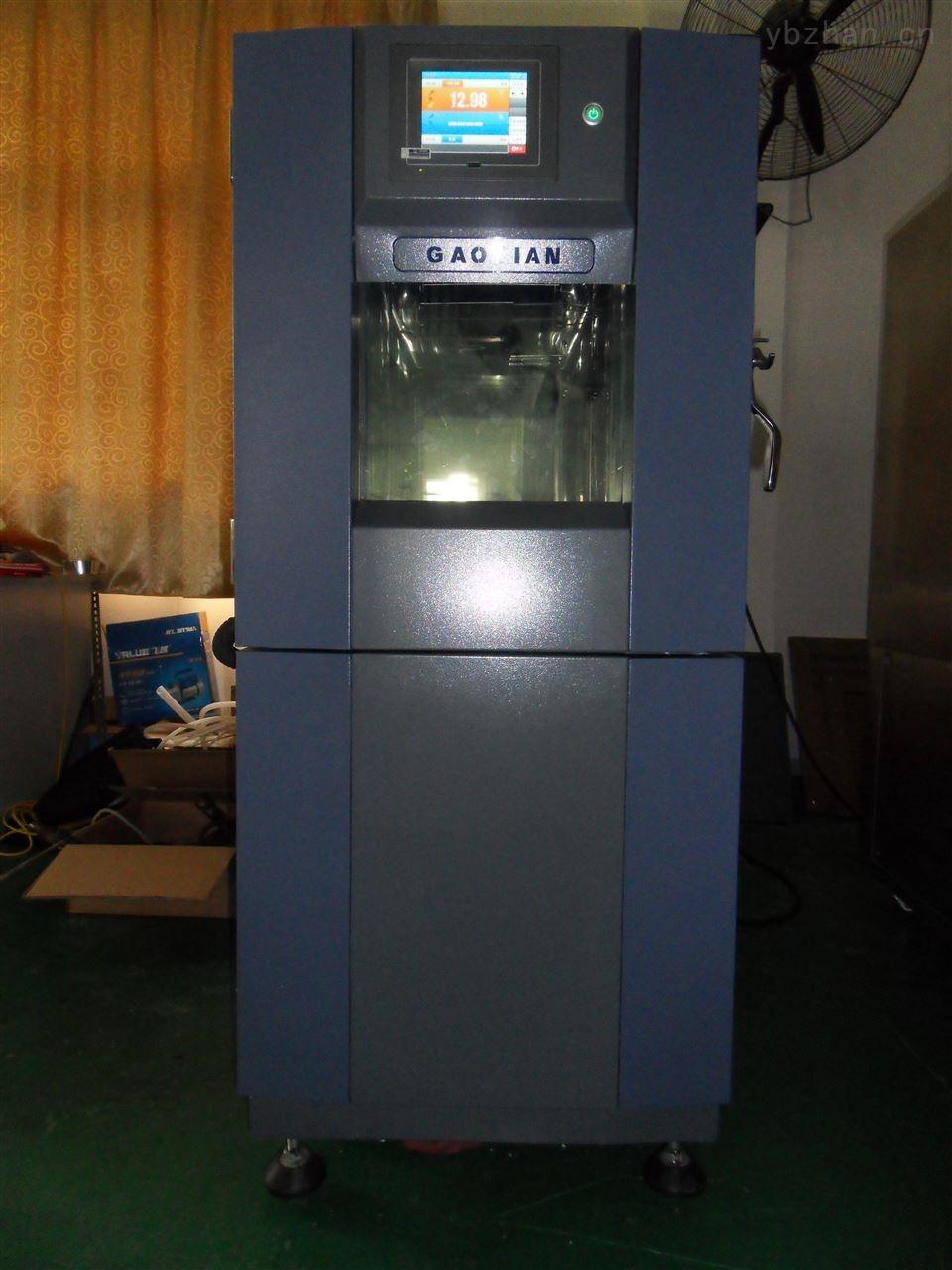 不锈钢恒温恒湿试验箱,小门立式机器