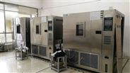 恒溫恒濕試驗室類型