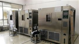 快速温度变化试验箱,专业模拟实验