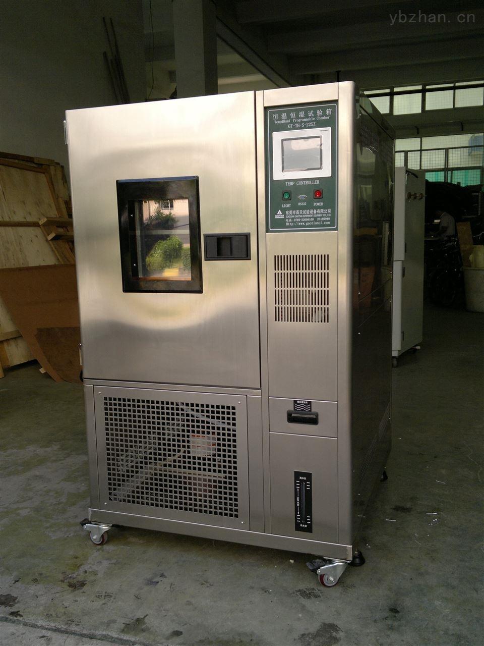 快速温度变化试验箱,快速升降温实验