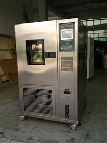 武汉高低温交变测试箱/高低温交变试验箱/高低温试验箱