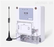 YN-JZQ03 RS485两级架构集中器