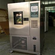 高低溫變化試驗箱廠房
