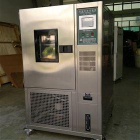 高低温变化试验箱厂房
