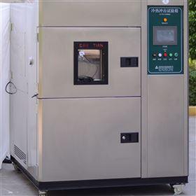 GT-TC-80led冷热冲击试验箱应用
