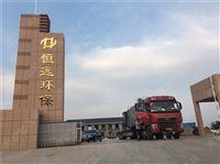 广州黄埔区二氧化氯发生器天衣无缝