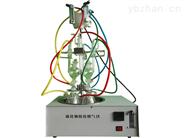 RB-GGC400型水质硫化物-酸化吹气仪