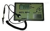 ACL-600美国ACL-600人体静电放电检测仪