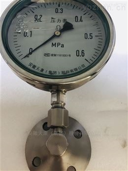 安徽天康电阻式远传压力表