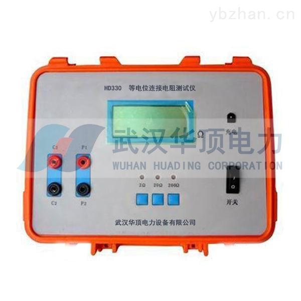 黑龙江等电位连接电阻测试仪厂家