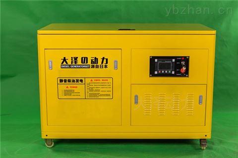 35千瓦静音柴油发电机TO35000ETX