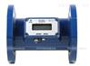 超声波气体流量计Gasboard-7200