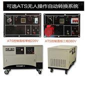 TOTO10风冷三相汽油发电机10KW
