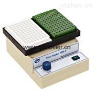 微量振荡器