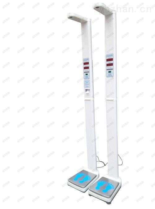 超聲波人體電子測量儀 超聲測高醫用體重秤