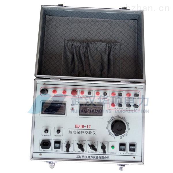 HDJB-II-辽宁单相继电保护校验仪生产厂家