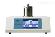 DTA-800 差热分析仪