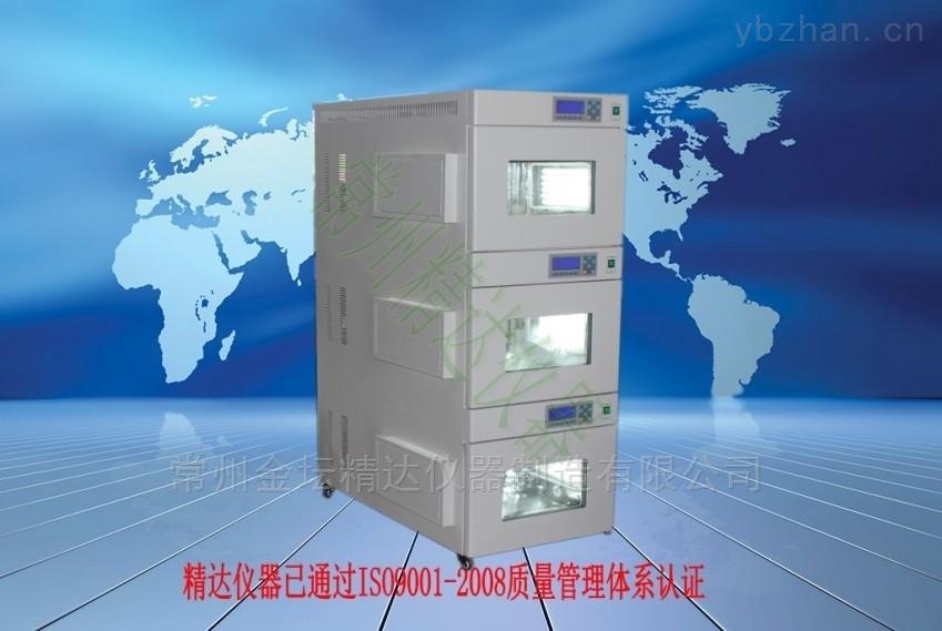 三温区组合式光照培养箱