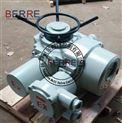 防爆电动执行器Z45